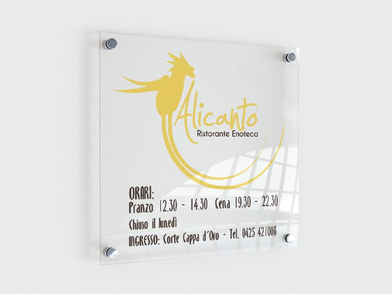 Progettazione Targa Esterna per Alicanto Ristorante Enoteca | by Studio PATh